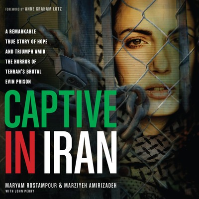 Maryam and Marziyeh share their experience in their book, Captive in Iran.