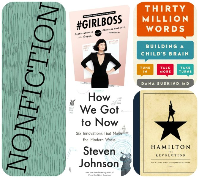 Nonfiction July 2016