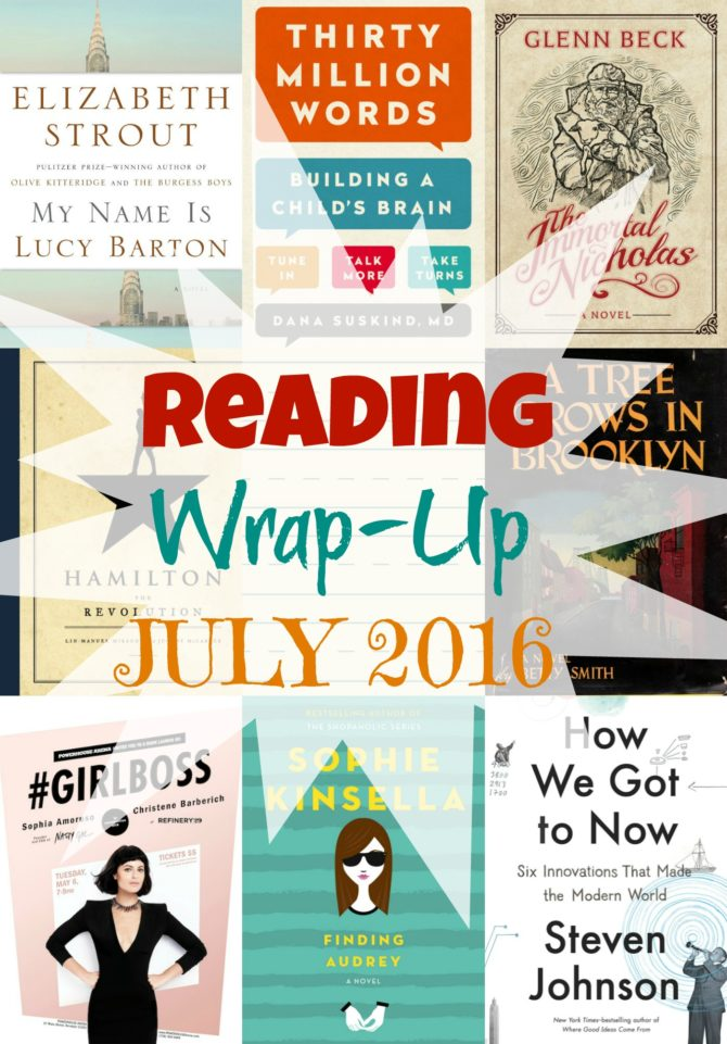 Reading Wrap-Up July 2016