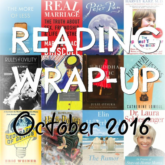 reading-wrap-up-october-2016